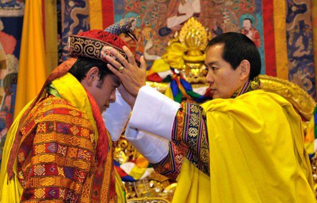 JCI Bhutan 2